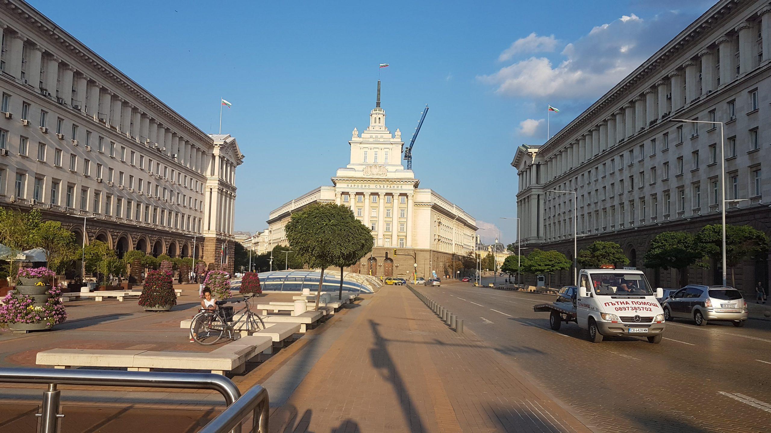 Ciudad de Sofia