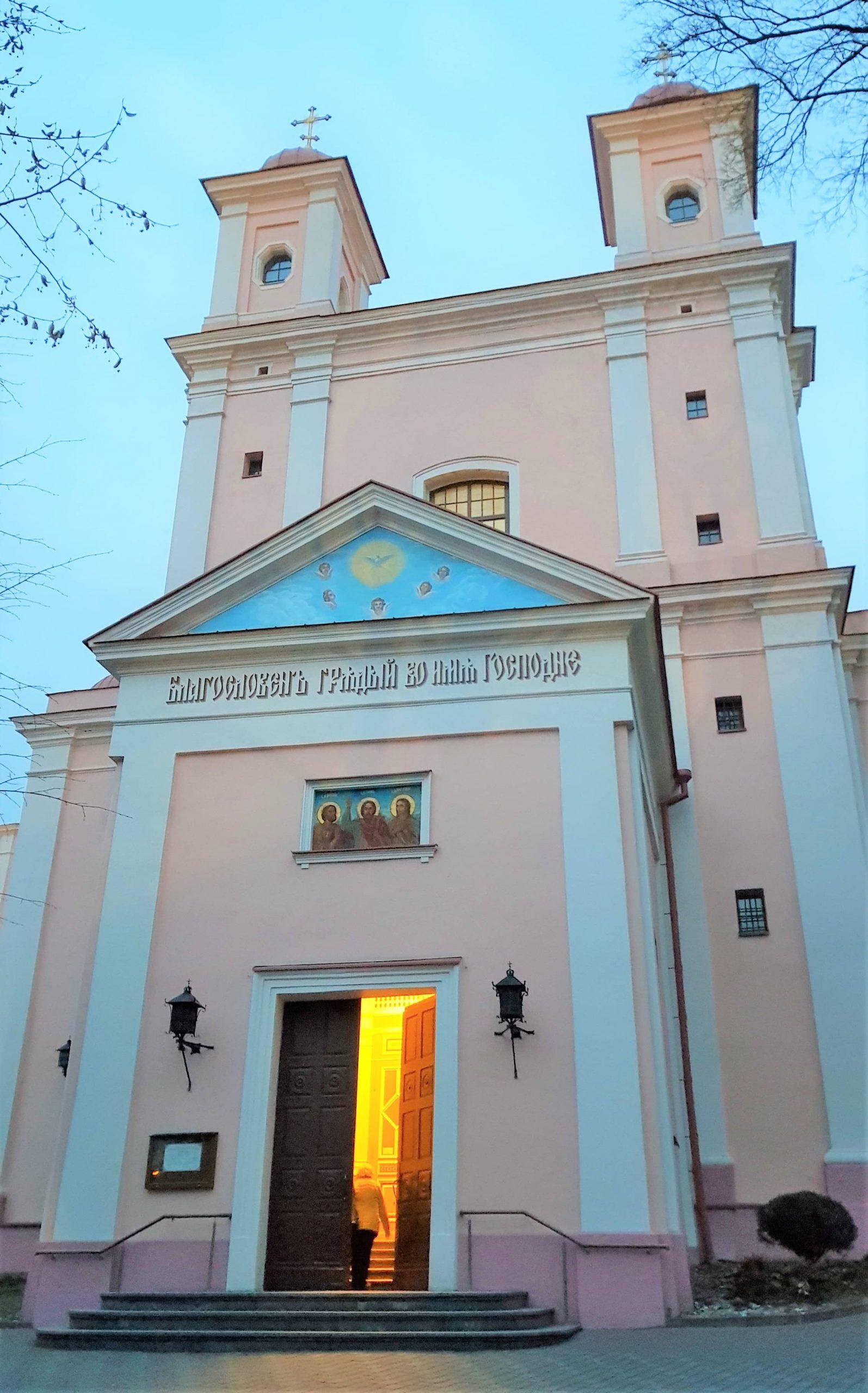 Fachada principal de la iglesia rusio ortodoxa del espiritu santo