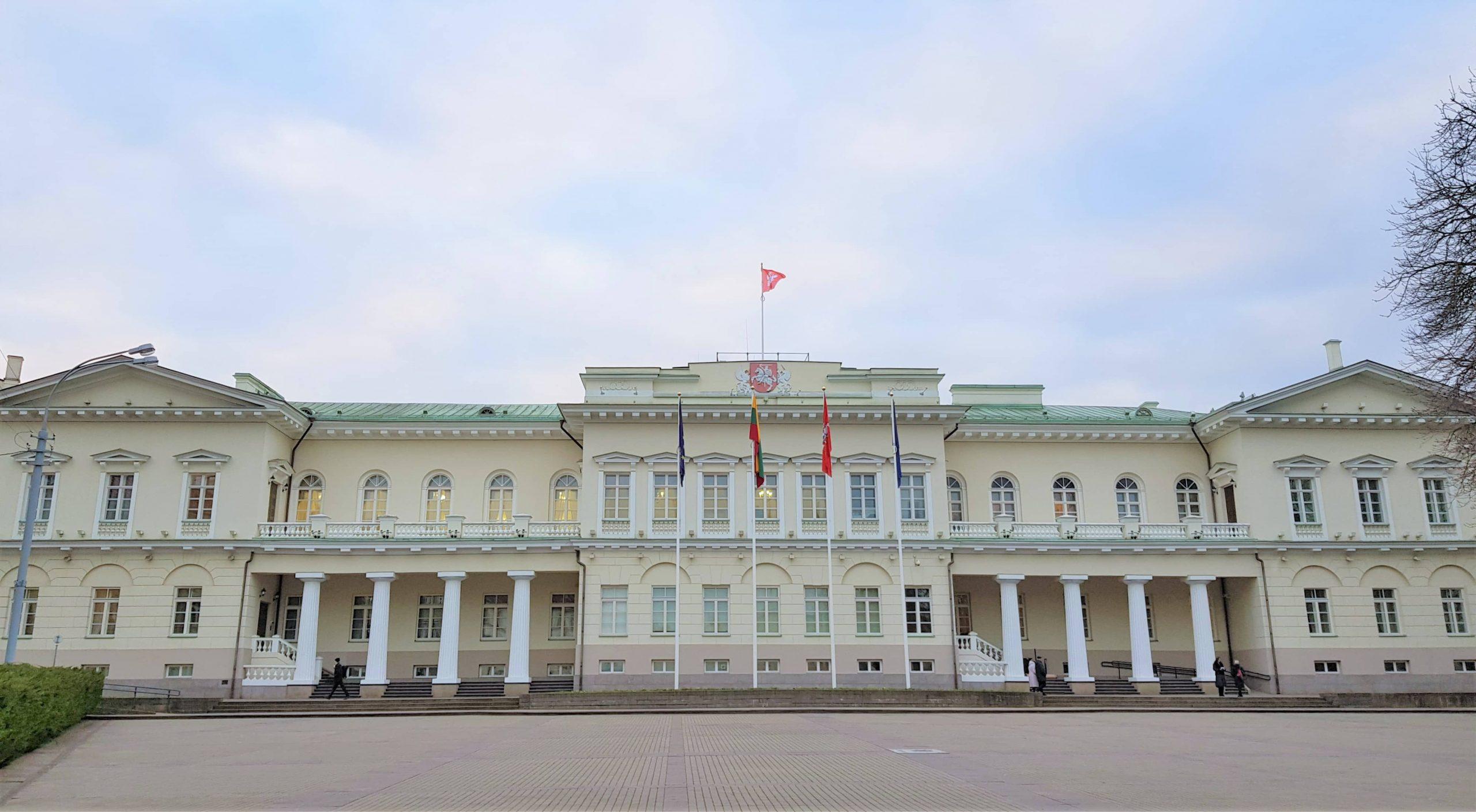 Fachada principal del palacio presidencial