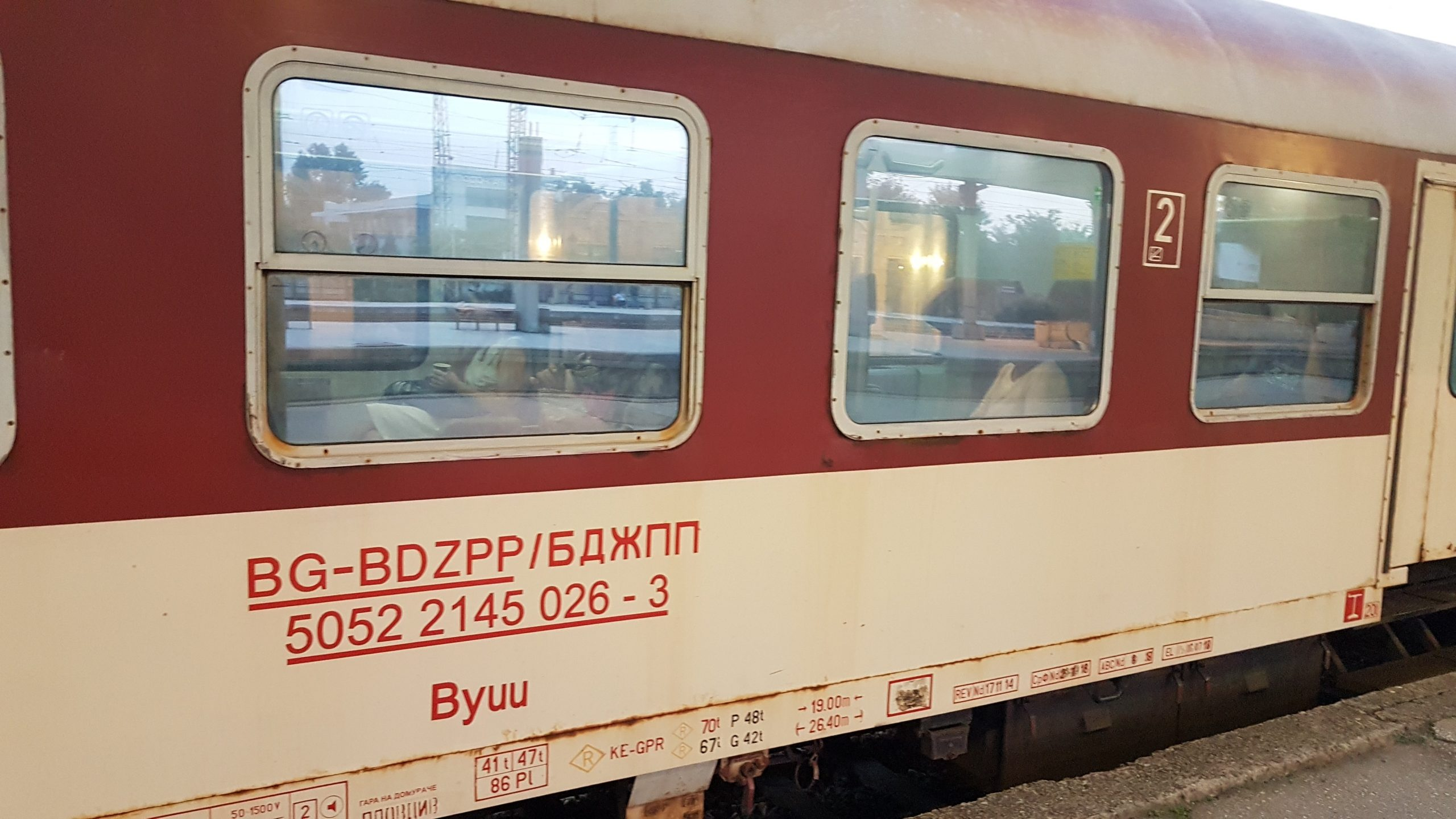 Exterior del tren de Plovdiv a Sofía